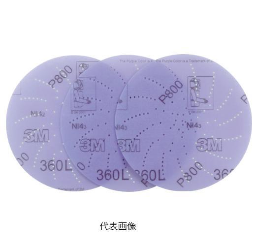 ☆3M/スリーエム クリーンサンディングディスク 360L 127mm 粒度800 360L CS 800 127XNH (100枚入)  コード(3361349) Wアクションサンダー用ペーパー