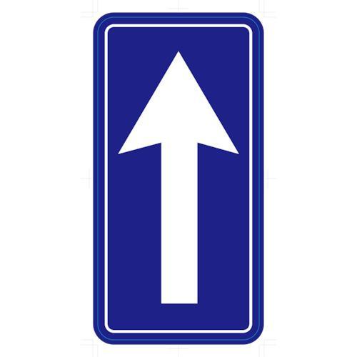 【代引き不可】☆3M/スリーエム 「直進」 青 矢印 前 IJ/PF CPG2-TRS008 スコッチカル コマーシャル・パーキング・グラフィックス2   コード(8559343)