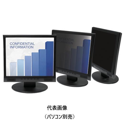 ☆3M/スリーエム PF19S セキュリティ/プライバシーフィルター スタンダードタイプ 19.0型  コード(4349938)