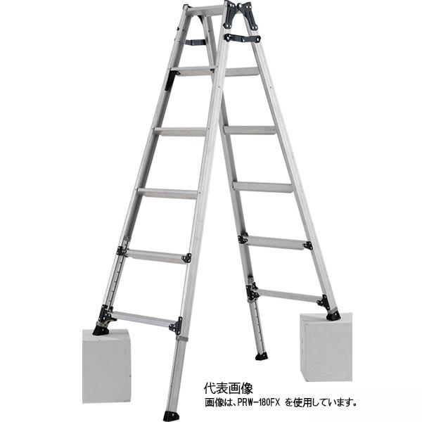 【代引き不可】☆ALINCO/アルインコ PRW-180FX 伸縮脚付はしご兼用脚立 (ステップ幅広)180cm PRW180FX 【時間指定不可】
