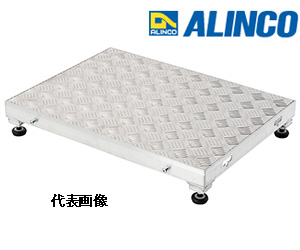 ☆【代引き不可】ALINCO/アルインコ 低床作業台 連結タイプ LFS-0604H 600×450 最大使用質量100kg 連結式アルミ作業用踏台1段 (天板縞板タイプ) 【時間指定不可】