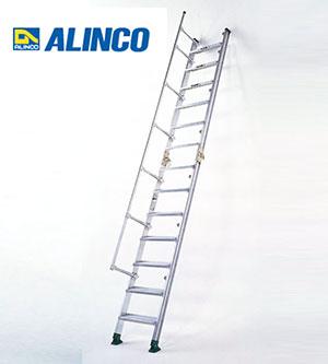 【代引き不可】☆ALINCO/アルインコ HC-40 アルミ合金製はしご 仮設階段はしご 全長4.14m 最大使用質量150kg 【時間指定不可】