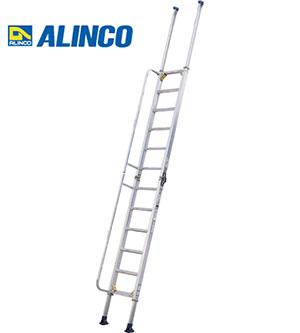 【代引き不可】☆ALINCO/アルインコ HBW_47A アルミ合金製 階段はしご 全長4.65m 最大使用質量100kg  【時間指定不可】