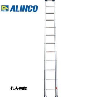 【代引き不可】☆ALINCO/アルインコ SL-500 アルミ伸縮式はしご スーパーライダー 全長5.22m 最大使用質量100kg 【時間指定不可】