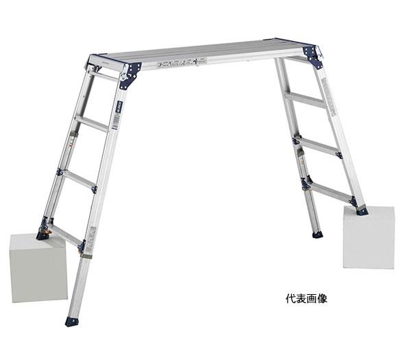 【代引き不可】☆ALINCO/アルインコ PXGE-1014WX 伸縮脚付足場台 400×1200 天板高さ1.03~1.47m  最大使用質量100kg 【時間指定不可】