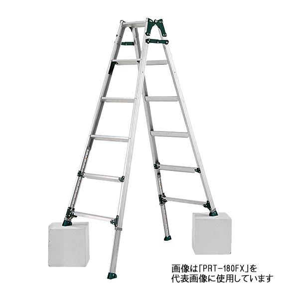 【代引き不可】☆ALINCO/アルインコ PRT-210FX PRT-210FX 伸縮脚付はしご兼用脚立 天板高さ:1.88~2.32m【時間指定不可】, 本別町:f60af22c --- sunward.msk.ru