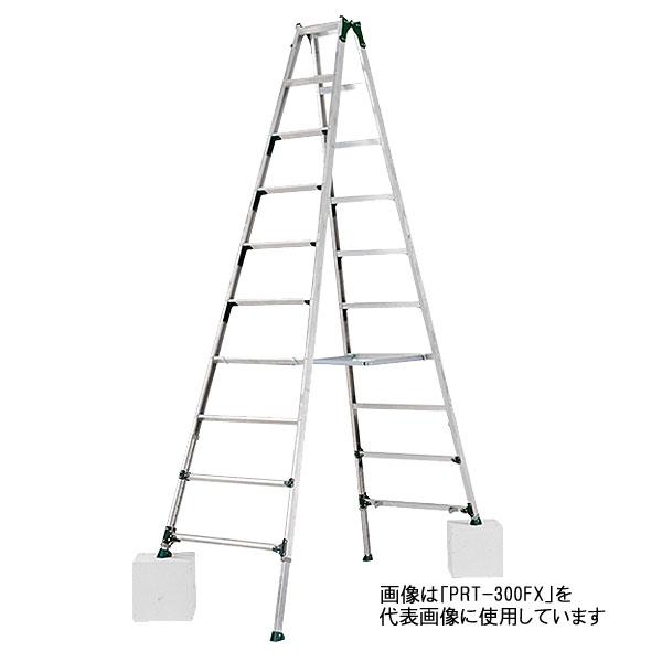 【代引き不可】☆ALINCO/アルインコ PRT-240FX 伸縮脚付専用脚立 天板高さ:2.17~2.61m  【時間指定不可】