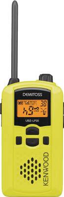 ☆ケンウッド 特定小電力トランシーバー(交互通話) UBZ-LP20Y イエロー コード(7704020)