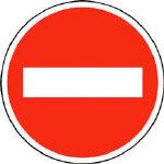 【代引き不可】☆ユニット 規制標識(303)車両進入禁止 アルミ 600Фmm 89403 コード(3718409)