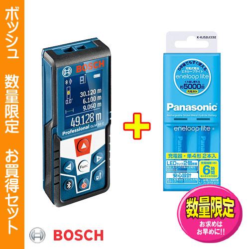 【数量限定】☆ボッシュ/BOSCH GLM50CJ データ転送レーザー距離計 最大測定距離50m キャリングバック付 充電地・充電器セット