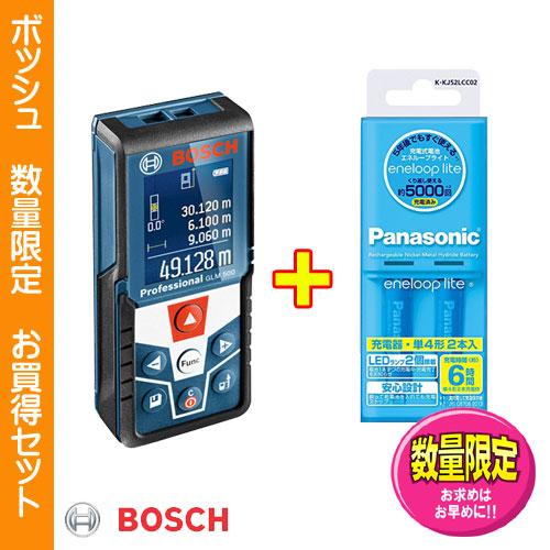 【数量限定】☆ボッシュ/BOSCH GLM500 レーザー距離計 最大測定距離50m eneloop 充電器セット 単4形充電池 2本付