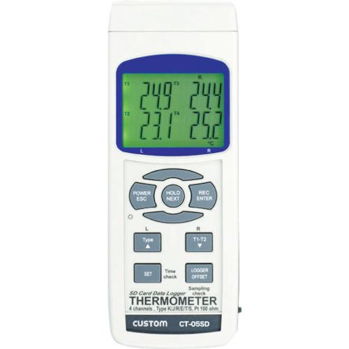 ☆カスタム CT-05SD デジタル温度計  コード(3923606)