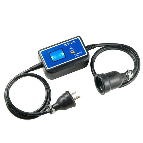 ☆カスタム EC-200 単相2線 200V用エコキーパー(AC100V~240V対応)  コード(4031300)
