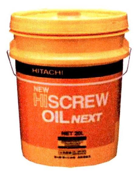 売れ筋商品 OIL NEXT」:工具ショップ 【き】☆日立産機 55173321 ニューハイスクリューオイルNEXT 20L  HISCREW 新型圧縮機専用油 「NEW-DIY・工具