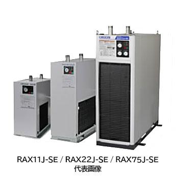高い素材 【法人向け】【き】☆オリオン RAX6J-SE-A2 冷凍式エアードライヤー 高温入気対応型 単相200V 処理空気量 0.68/0.77m³/min 空冷式 【車上渡し】, FESCOポップコーンショップ:2143a83a --- anekdot.xyz