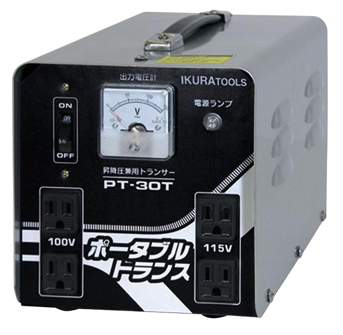 ☆育良精機 ポータブルトランス PT-30T