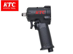 【送料無料】☆KTC/京都機械工具 エアツール 12.7sq.インパクトレンチ(フラットノーズタイプ) JAP417 超コンパクト 低騒音 エア低消費タイプ