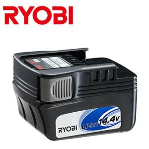 【送料無料】☆RYOBI/リョービ 電池パック リチウムイオン容量2500mAh 電圧14.4V B-1425L (スライドタイプ)  (6406511)
