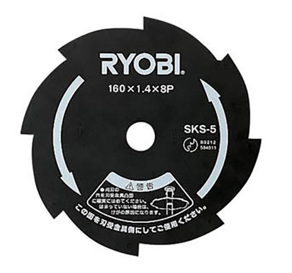 BK-1800・BK-1801用標準刈刃 ☆京セラ/リョービ BK-1801用標準刈刃 160×8P (6730141) BK-1800用 刈払機用標準刈刃