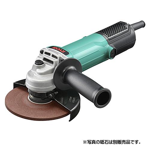 【送料無料】☆RYOBI/リョービ G-1263 プロ用ディスクグラインダー ハイパワーモデル 握り56φ 砥石径125mm  (623509A) 補助ハンドル付き
