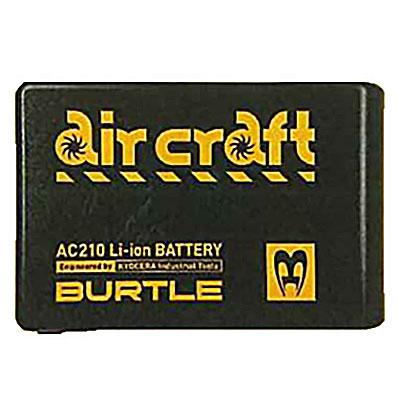 ☆BURTLE/バートル AC210 AIR CRAFT リチウムイオンバッテリー 大容量タイプ 充電器付き 2019年モデル 空調服用バッテリー