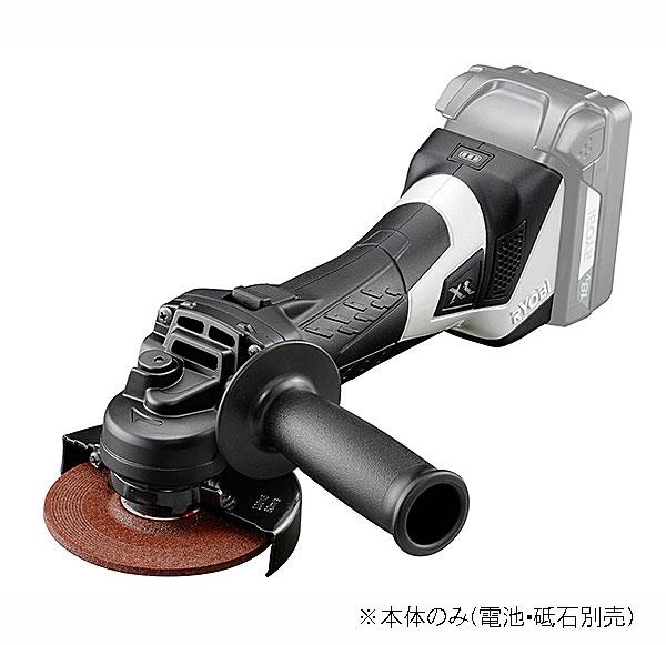 ☆京セラ/リョービ BG-11XR 充電式ディスクグラインダー 18V パールホワイト 本体のみ  (627800B)
