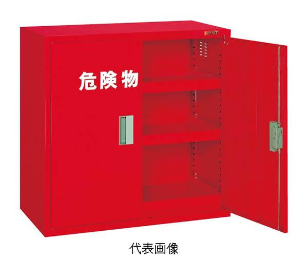【代引き不可】☆サカエ KU-AR1 KU-AR1 危険物保管ロッカー, ヒガシカツシカグン:cb677f08 --- sunward.msk.ru