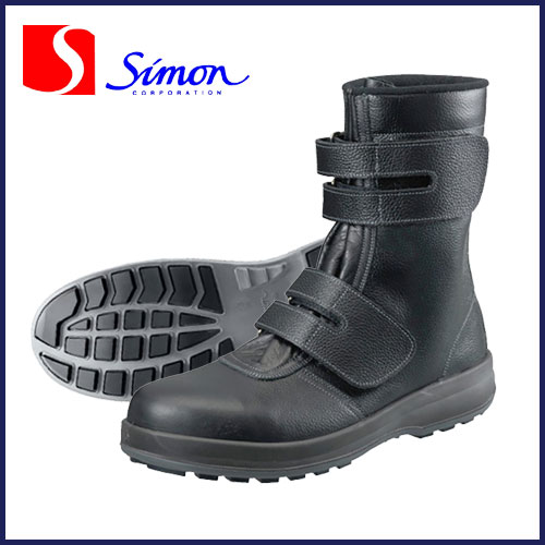 ☆シモン 作業靴 WS38 黒 安全靴 (23.5cm~28.0cm) 長マジック 牛革  【1700330】