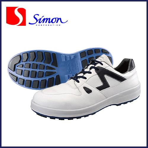 ☆シモン 作業靴 8611白/ブルー 安全靴 (23.5cm~28.0cm) 短靴 銀付牛革  【1700270】