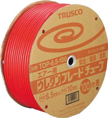 ☆TRUSCO/トラスコ中山 ウレタンブレードチューブ 8.5×12.5 100m  赤  TOP8.5100  コード(1043188)