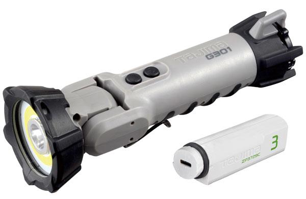 ☆TAJIMA/タジマ LE-G301-SP LEDワークライトG301セット 3WAYマルチワークライト 300lm 遠近ダブル照射 専用充電池・アダプター付 スターターセット