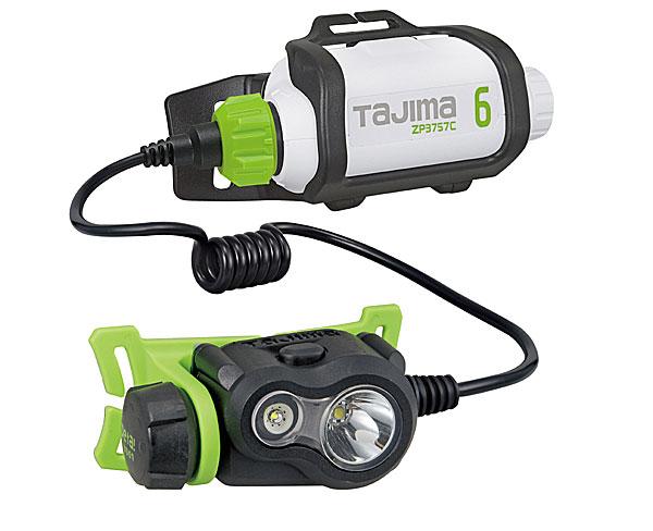☆TAJIMA/タジマ LE-U301-SP2 ペタLEDヘッドライトU301セット2 大容量専用充電池セット (LE-ZP3757C) スポット2灯式