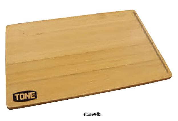 ☆TONE/トネ WTP665 ウッドトップ 木製天板(WS207シリーズ用) 縦445×横665mm
