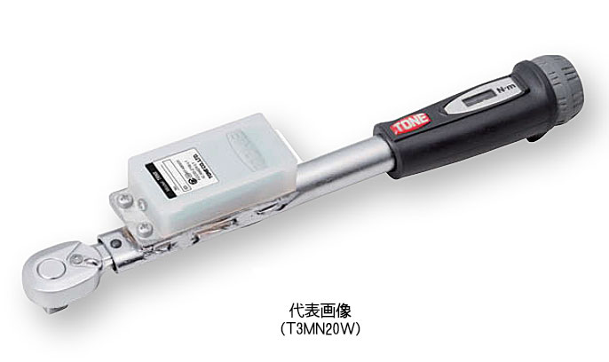 ☆TONE/トネ T4MN100W ポカヨケトルクレンチ(ダイレクトセット・無線通信タイプ) 差込角12.7 本体と送信機のセット 受注生産品