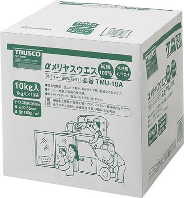 ☆TRUSCO/トラスコ中山 αメリヤスウエス 汎用タイプ 10kg  TMU10A   コード(2997941)