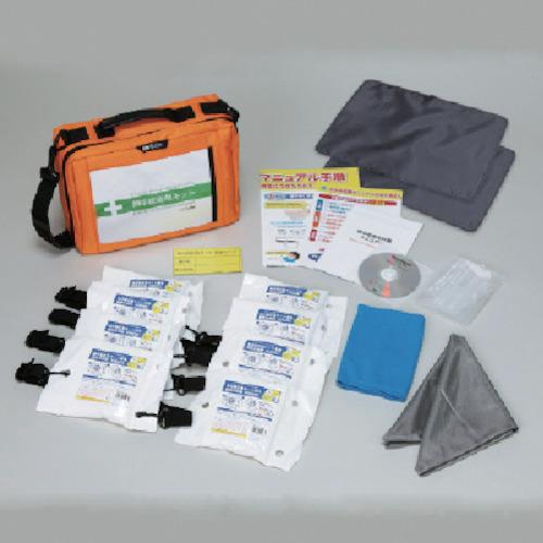 ☆ユニット 熱中症応急キット HO-527  コード(8193581) 熱中対策 応急 予防
