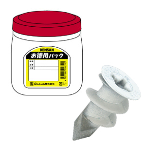 デンサン お徳用パック ショートオーガー(亜鉛) TP-SO-425Z