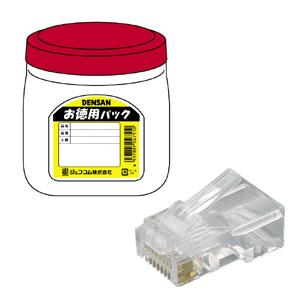 デンサン お徳用パック モジュラープラグ TPT-MJS-808