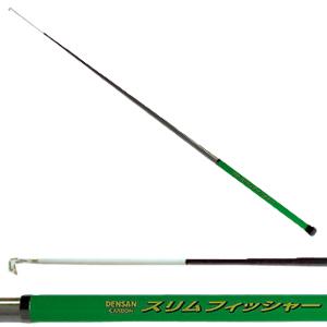 デンサン カーボンスリムフィッシャー DSF-8000