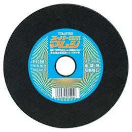 タジマ切断砥石スーパーマムシ305(10枚入), ジャストパートナー:587e36aa --- reinhekla.no