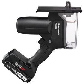 パナソニック(Panasonic) 充電角穴カッター14.4V/2.0Ah EZ45A3LF1F-B 2.0Ah(LFタイプ)電池1個付セット【送料無料 (沖縄・離島 対象外)】
