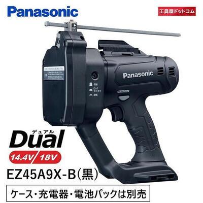 【あす楽対応】パナソニック(Panasonic) W1/2対応全ネジカッター デュアルシリーズ (14.4V/18V両対応) 本体のみ W1/2・W3/8対応品 EZ45A9X-B〔ケース・充電器・電池パックと充電器は別売〕