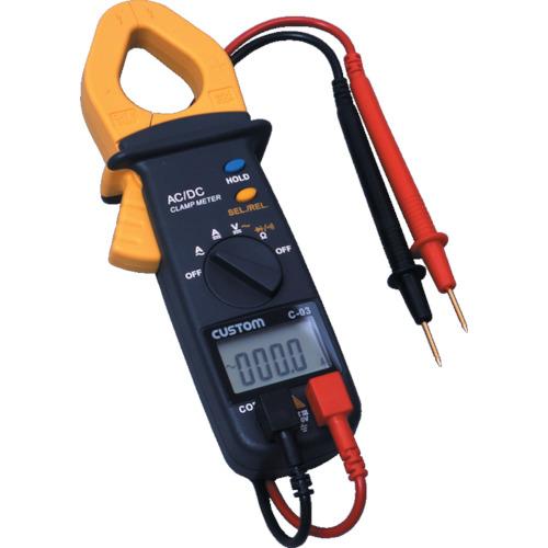 カスタム AC1DCクランプメータ(交流・直流電流測定用)C03