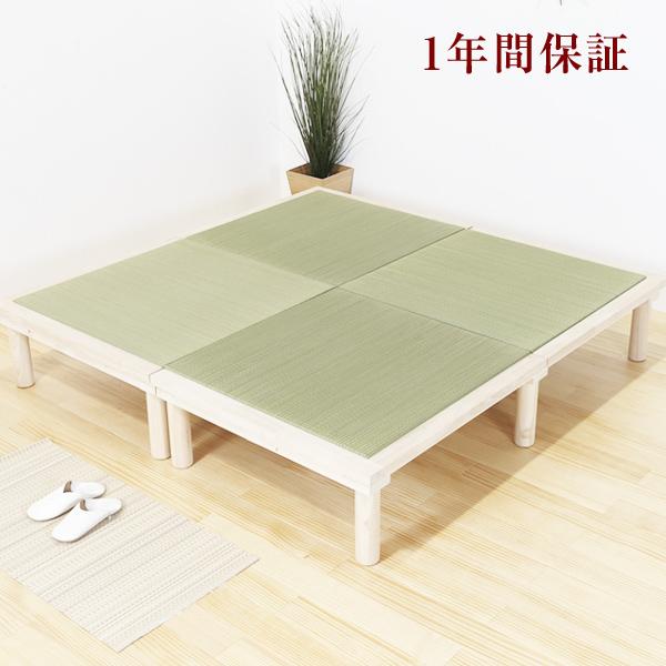 高級ブランド 小上がり畳スペース サラたたみ 高さ33.4cm日本製 2帖タイプ 2帖タイプ 簡単和室。簡単和風コーナー。茶席 サラたたみ、ベッドにも使える。選べる畳16種類 全長176cm×176cm 高さ33.4cm日本製 1年保証付き 送料無料多目的な畳空間, スマホケースカバーの店NK115:3ddcb7cf --- bibliahebraica.com.br