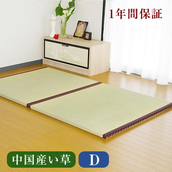 畳ベッド ダブルおくだけフローリング畳ベッド ダブルサイズ(畳2枚1セット)[中国産い草畳表/縁付き畳]日本製 1年間保証 送料無料置き畳 畳ベット たたみベッド たたみベット ベット