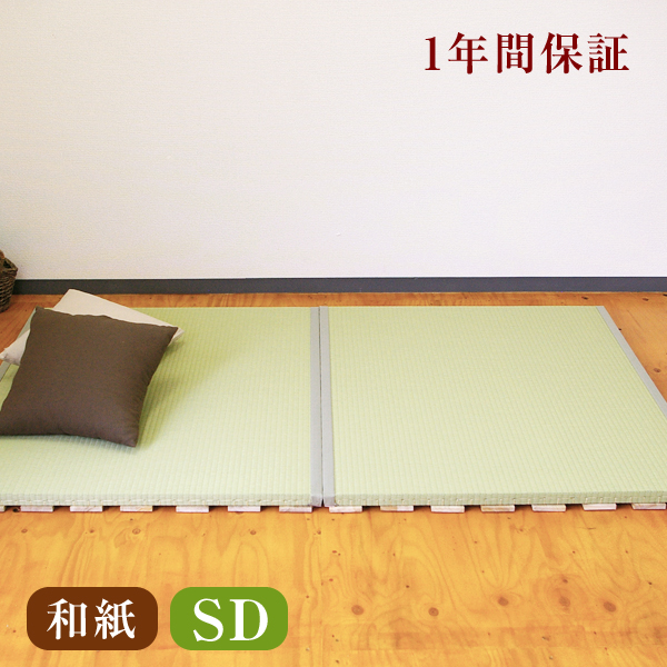 畳ベッド セミダブル 畳 置き畳おくだけ畳【すのこ付き】 セミダブルサイズ【畳2枚1セット】国産和紙畳表 縁付き畳日本製 1年間保証 送料無料