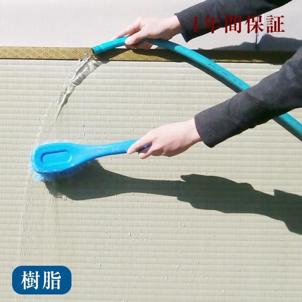 オーダー畳(畳替え) 6帖用新畳(畳新調)/洗える畳(樹脂畳表)/縁付き畳日本製 送料無料※置き畳やユニット畳としても使用できます!※ここにないサイズの場合はメールでお問い合わせください