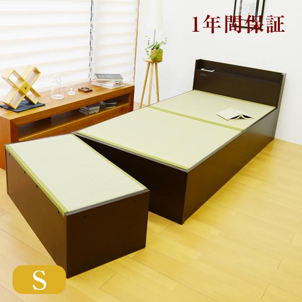 シングルロング 大容量収納付コンセント付き畳ベッド[コンビニエント ロング](い草畳表)シングルロングサイズ【日本製】