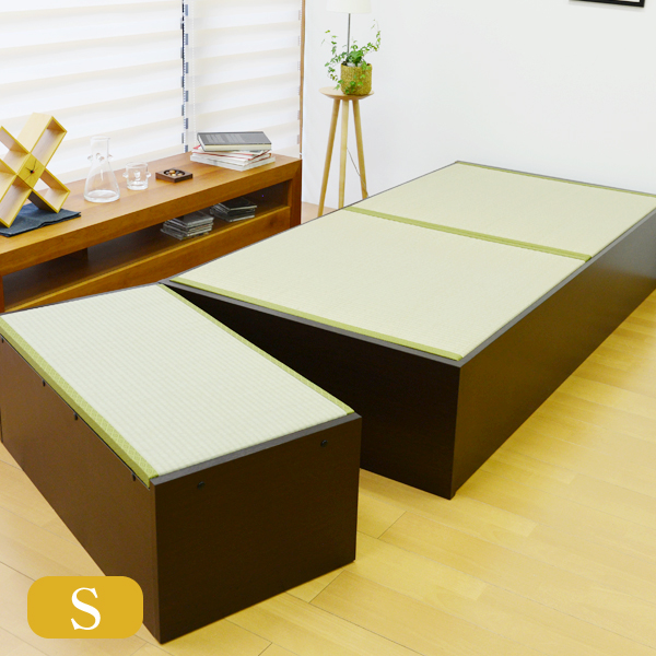 【送料無料】【シングル】シングルロング 大容量収納付 ヘッドレス畳ベッド[Spazio long(スパシオロング)](い草畳表)シングルロングサイズ【日本製】