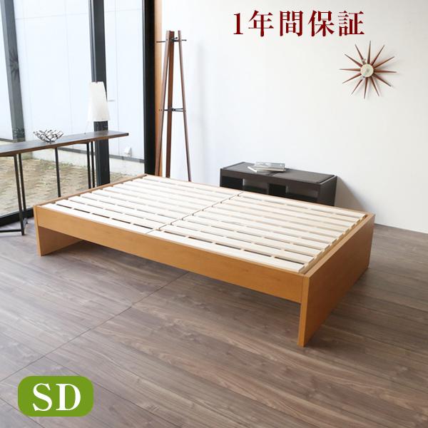 シンプリス[Semplice] すのこベッド セミダブルサイズスノコベッド スノコベット ヘッドレスベッドベッド セミダブル 日本製 送料無料